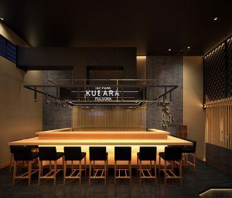 Japanese Restaurant Tempura Kubara